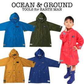 OCEAN & GROUND(オーシャン アンド グラウンド)Boy'sレインコート(オーシャン&グラウンド レインコート キッズ おしゃれ 男の子 子供用 ジュニア 小学生 反射板 小学校 入学準備 rain coat kids)