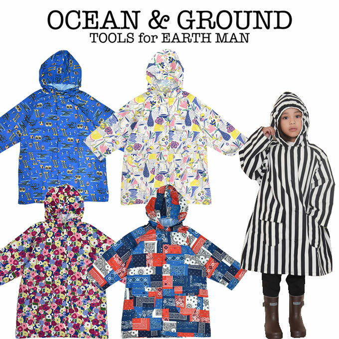 OCEAN & GROUND(オーシャン アンド グラウンド)総柄レインコート(レインコート キッズ 女の子 子供用 ジュニア 小学生 小学校 入学準備)