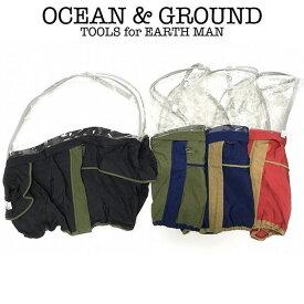 OCEAN&GROUND(オーシャンアンドグラウンド) 自転車用チャイルドシート レインカバー 前部座席用(オーシャン&グラウンド 自転車 子供乗せ レインカバー 前乗せ 雨カバー)