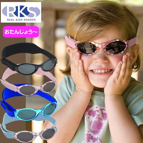 ReaL kids (リアルキッズ) サングラス・マイファーストシェイド おたんじょう〜(子供用 サングラス UVカット 紫外線 対策)