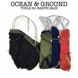 OCEAN&GROUND(オーシャンアンドグラウンド) 自転車用チャイルドシート レインカバー 後部座席用(オーシャン&グラウンド 自転車 子供乗せ レインカバー チャイルドシート 後 雨 風 冬 防寒 後ろ用)