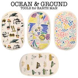 OCEAN & GROUND(オーシャン アンド グラウンド) マルチ冷え冷えシート(暑さ対策 グッズ 赤ちゃん 抱っこ紐 保冷剤 冷却 ひんやり シート 夏 子供 熱中症対策グッズ)