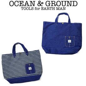 OCEAN & GROUND(オーシャン アンド グラウンド)レッスンバッグ BLUE BLUE(レッスンバッグ 男の子 女の子 おしゃれ 保育園 通園バッグ 手提げ 袋 入園準備 入園グッズ 入学グッズ 手提げバッグ 子供 キッズ ジュニア lesson bag)