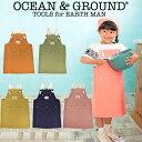 OCEAN & GROUND(オーシャン アンド グラウンド)エプロンSET COOKDAY(エプロン 三角巾 セット 子供 オーシャン&グ…