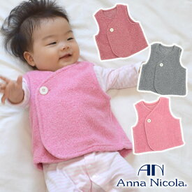 4d63bfc34dc2c ベビー・アンナニコラ(AnnaNicola)メランジフリースベスト・日本製(ベビー服 ベスト