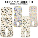 OCEAN & GROUND(オーシャン アンド グラウンド) ベビーカー冷え冷えシート(暑さ対策 グッズ 赤ちゃん ベビーカー 保冷シート 保冷剤…