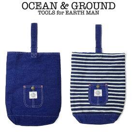 OCEAN & GROUND(オーシャン アンド グラウンド)シューズバック BLUE BLUE(シューズバッグ 上靴入れ 上履き袋 シューズ入れ 小学校 小学生 入学準備 保育園 入園準備 幼稚園 シューズ入れ 入園グッズ 子ども 子供 キッズ 男の子 女の子 shoes bag)