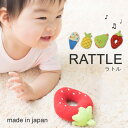 Rattle004 1