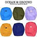 OCEAN & GROUND(オーシャン アンド グラウンド) レインランドセルカバー(ランドセル カバー 雨カバー 防水 ランド…
