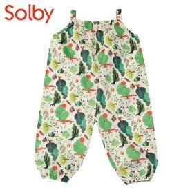 Solby(ソルビィ)プレイウェア もりいろのぴゅう 85-100cm 砂場着 プレイウエア