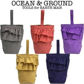 OCEAN & GROUND(オーシャン アンド グラウンド)シューズバッグ SWEETS TIME(オーシャンアンドグラウンド バッグ シューズバック シューズ袋 シューズ入れ 上靴入れ 上履き入れ 女の子 うわばき入れ 小学校 入学準備 幼稚園 保育園 入園準備 shoes bag)