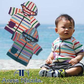 Anna Nicola(安娜尼古拉斯)嬰兒多邊緣短袖Parker≪日本製造≫(在小孩嬰兒嬰兒新生兒嬰兒裝的前面的差別風雪大衣邊緣短袖童裝男人的子女的孩子)