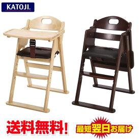 カトージ 木製ワイドハイチェア クッション付き ステップ切り替え(ベビーチェア ハイチェア キッズ ベビー 赤ちゃん ベビーチェア・子供用チェア ベビーチェアー キッズチェア 木製 子供 ベビー 赤ちゃん 椅子 食事 お食事 baby chair)