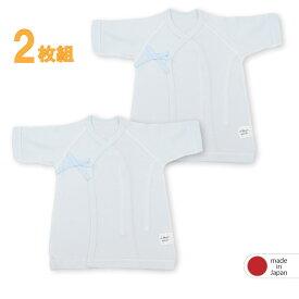 7cc78a5373818 楽天市場 短肌着(下着・パジャマ|ベビー服・ファッション):ベビー ...
