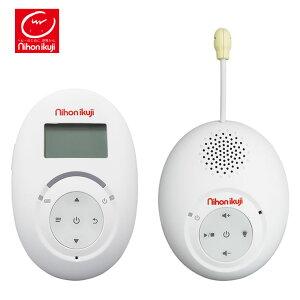 日本育児 デジタル2wayスマートベビーモニター3(赤ちゃん ベビー モニター ワイヤレス)