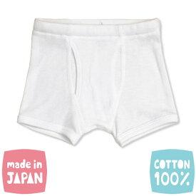 ストレッチコットン・男児ボクサーパンツ・スムース素材・日本製90cm 95cm(下着 パンツ キッズ 子供 男の子)