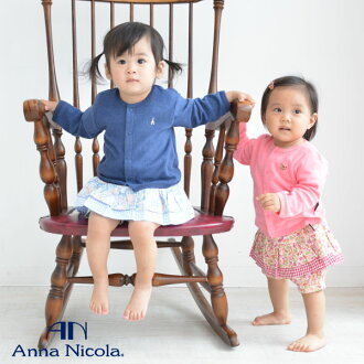 Product made in Anna Nichola (AnnaNicola) pile cardigan, Japan (child child 60cm - 90cm of the kids baby cardigan baby newborn baby wrapper fastening in front baby gift boy woman)