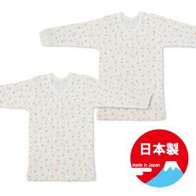 ベビー・長袖一釦シャツ2枚組アニマル柄・日本製(ベビー服 女の子 男の子 赤ちゃん 肌着 ベビー 肌着 シャツ baby kids)