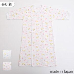 新生児 ジラフ柄 長肌着 ・日本製・50cm 赤ちゃん 男の子 女の子 肌着
