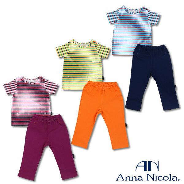 Anna Nicola(アンナニコラ) ベビー お腹の出ない半袖パジャマ 日本製