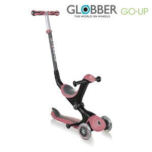 GLOBBER グロッバー ゴーアップ アンティークピンク プッシュチェア ウォークバイク キックスクーター