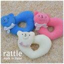 Rattle0027 1