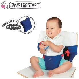 ティーレックス チェアベルト スマートハグ(ベビー お食事 子供 赤ちゃん 椅子 安全ベルト 腰ベルト)