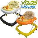 60位:オリジナル ベビーウォーカー 歩行器 ストッパー付き (歩行器 ベビー 赤ちゃん セーフティーグッズ ベビー 歩行器 baby 送料無料)