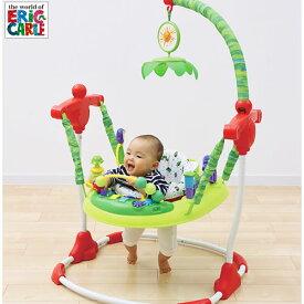 はらぺこあおむし アクティビティジャンパー(ベビー ジャンプ 赤ちゃん おもちゃ 室内遊具 はらぺこあおむし グッズ 誕生日 プレゼント 赤ちゃん ギフト お祝い 出産祝い おもちゃ 男の子 女の子)