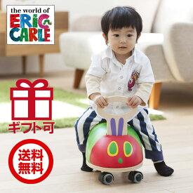 日本育児 【エリックカール】はらぺこあおむし GOGOライド(キッズ 男の子 女の子 子供 出産祝い お祝い 誕生日 ギフト プレゼント はらぺこあおむし おもちゃ グッズ 赤ちゃん おもちゃ)
