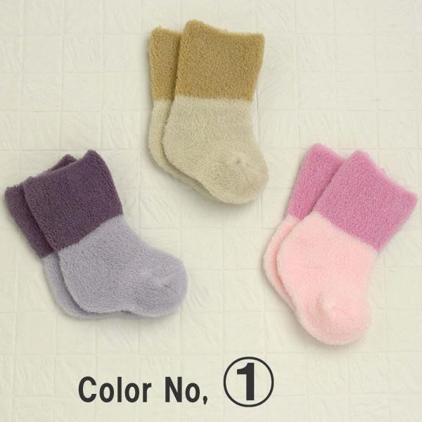 ベビー脱げにくいパイルブーティ風ソックス3足組・日本製 (新生児 靴下 セット ベビー 靴下)