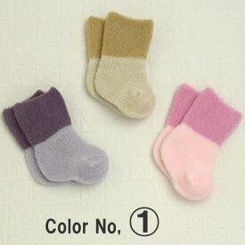 ベビー脱げにくいパイルブーティ風ソックス3足組・日本製 (新生児 靴下 セット ベビー 靴下 ソックス baby socks)