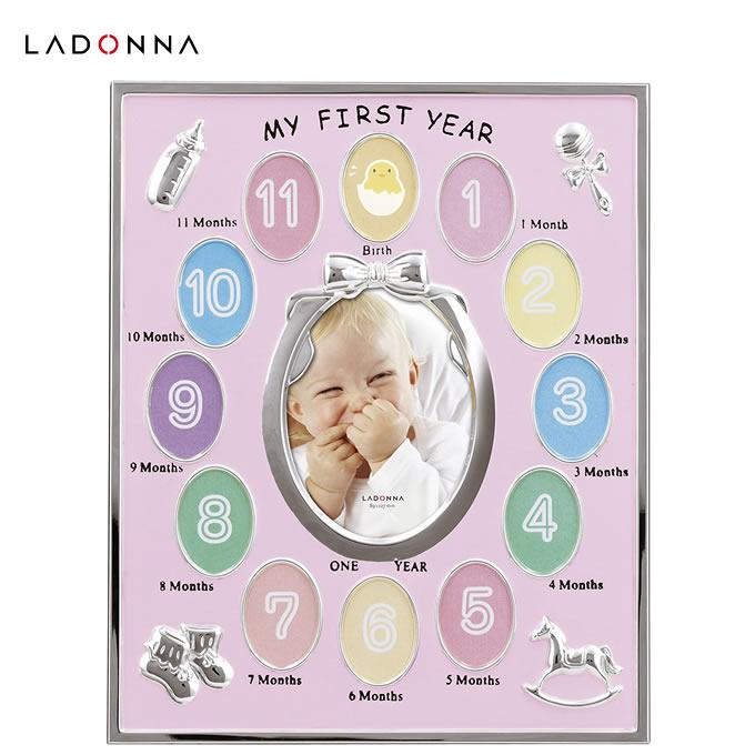 ラドンナ マイファーストイヤーフォトフレーム ピンク MB21-130-PK (フォトフレーム 写真立て 赤ちゃん ベビー 出産祝い ギフト お祝い プレゼント 送料無料)