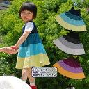 【8/22からマークダウン】Anna Nicola(アンナニコラ) グラデーション ワンピース・日本製(キッズ ベビー 赤ちゃん …