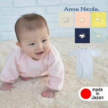AnnaNicola(アンナニコラ)新生児シンカーパイル2WAYドレス