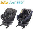 ジョイー Joie チャイルドシート arc(アーク)360 ISO-FIX対応 360度回転(新生児 ベビー 子供 安全快適 安心品質 送料無料 チャイル…