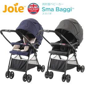 Joie(ジョイー) 両対面ベビーカー smabaggi スマバギ 2016年モデル(Joie ベビーカー A型 超軽量 ハイシート バギー 軽量 ベビーカー 日よけ 暑さ対策 送料無料)