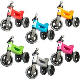 日本育児 スマートライド スポーツ バランスバイク 三輪車(ペダルなし自転車 トレーニングバイク 足けりバイクキックバイク 子供 男の子 女の子 誕生日 プレゼント)