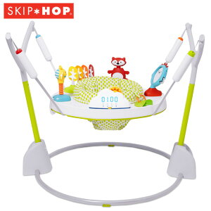 スキップホップ バウンス&カウント・アクティビティージャンパー(ベビー ジャンプ 赤ちゃん おもちゃ 室内遊具 誕生日 プレゼント 赤ちゃん ギフト お祝い 出産祝い おもちゃ 男の子 女の