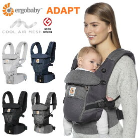 エルゴベビー・ベビーキャリア ADAPT(アダプト) クールエア(エルゴ ベビーキャリア エルゴ アダプト エルゴ 抱っこ紐 抱っこひも 新生児 ベビーキャリー だっこひも 赤ちゃん お祝い 出産祝い ギフト プレゼント)