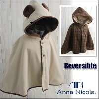 28c3846999f20 PR Anna Nicola(アンナニコラ) 新生児 リバーシブル耳付きフリ.