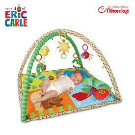 【エリックカール】はらぺこあおむし アクティビティプレイジム(赤ちゃん プレイジム 赤ちゃん プレイマット ベビー お祝い 出産祝い ギフト プレゼント おもちゃ はらぺこあおむし グッズ おもちゃ プレゼント 男の子 女の子)