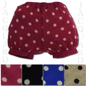 【9/28までマークダウン】Anna Nicola(アンナニコラ)ベビードットジャガードブルマパンツ・日本製(ベビー服 子供服 赤ちゃん ベビー ブルマ 男の子 女の子 ショートパンツ baby kids pants)