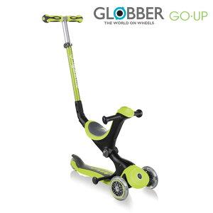 GLOBBER グロッバー ゴーアップ ライムグリーン プッシュチェア ウォークバイク キックスクーター