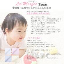 ラ・モルフェフライスランニングシャツ【日本製】