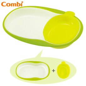 コンビ ベビーレーベル ランチプレートセットC (ベビー 赤ちゃん 離乳食 食器 お皿 baby)