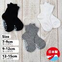 ベビークルーソックス ソックス 赤ちゃん ベビー服