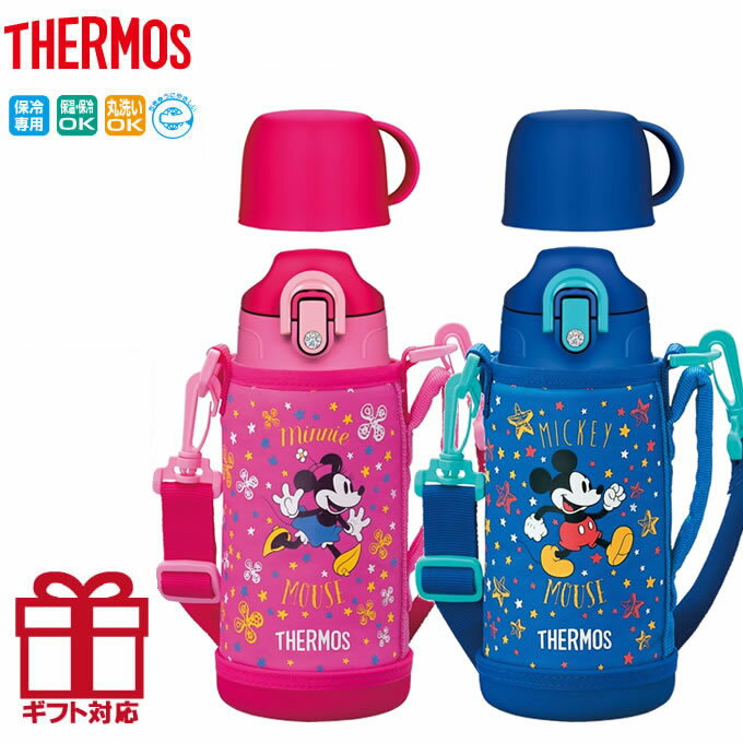 THERMOS(サーモス) 真空断熱2WAYボトル FHO-600WFDS ディズニー 0.63L/0.6L(サーモス 水筒 ディズニー 保冷 子供水筒 直飲み コップ付き ワンタッチ ミッキー ミニー 水筒 子供)