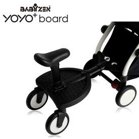 ベビーゼン(BABYZEN)公式 YOYO+専用|YOYO+ ボード