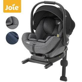 ジョイー(Joie) チャイルドシート アイレベル(i-Level) ISOFIX(joie チャイルドシート 新生児 リクライニング ベビーカー child seat)